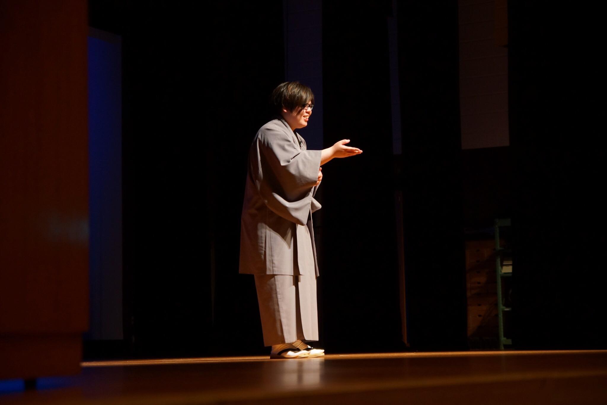 独演会in狛江市 エコルマホール