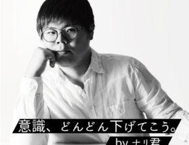telling,(朝日新聞社ウェブメディア)の記事が更新されました!