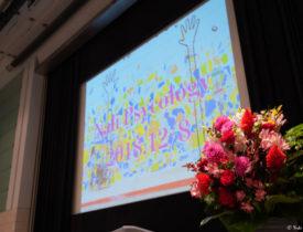 12/8 ナリ心理学セミナー開催されました