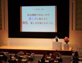 12/8 ナリ心理学セミナー DVD発売開始!