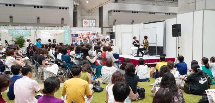 癒しフェア 2019 in TOKYOに出演しました!
