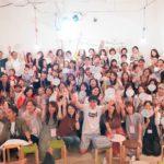 第2回 ナリ心理学総会が開催されました