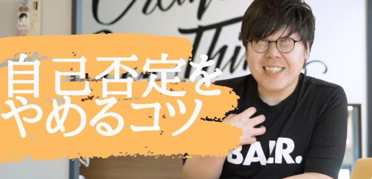 ナリ心理学youtube公式チャンネル更新中!