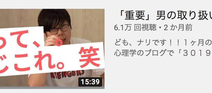 YouTube登録者1万人突破!