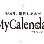 マイカレンダー冬号に掲載されました!!